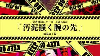 【マギカロギア】Café Parade in 幻想魔法