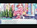 【エンゲージプリンセス】ゲームの中でだけは美少女とイチャつきたい男 part6【ラブコメRPG】