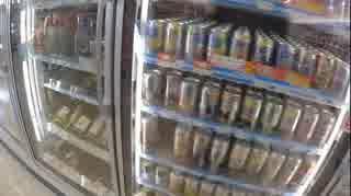 平成31年6月14日10時39分1回目 スーパー1件、コンビニ3件に行って合計ビール3本、ジュース1本、袋菓子2つ買いました 今日は毒が入っていませんでした