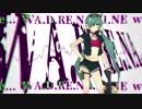 【初音ミク】WA.D.RE.NA.【オリジナル曲】