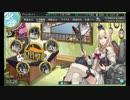 【艦これ】2019年春イベント【E-2甲】と【E-3甲】