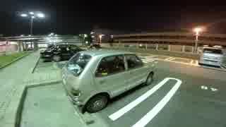旧軽自動車で出かけたい_02話_大黒~平和島(前編)