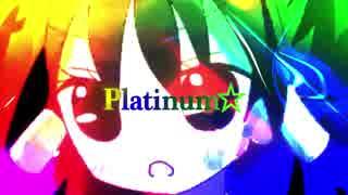 ぷはtinum☆
