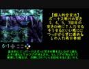 [字幕解説]スーパードンキーコング2 102%RTA 入門動画(仮) ワ...