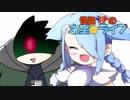 第97位:【ポケモンUSM】怪盗Rのお宝☆ライブ  第17話【VS海豚号】