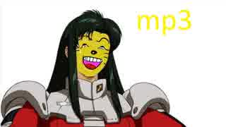 人 の 屑 作 戦mp3