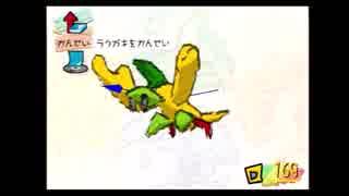 【実況】「ラクガキ王国」で神絵師になりたいPart5