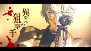 【MMDコナン】  「沖矢昴という男」 【PV】