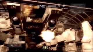 【アーマードコア 4】武器腕タンクで字幕プレイ part6