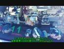 ゆっくり達が行く!ラブライブサンシャイン‼聖地巡礼13 ラッピング車全員集合!伊豆箱根鉄道ラブライブフェスタ