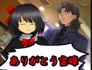 【ゲーム実況】Xジェンダーの俺が麻婆で世界を救う【PART3】