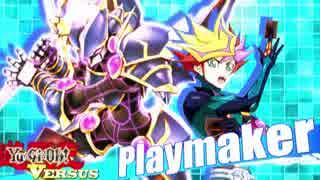 遊戯王VERSUS Playmaker vsアンチ