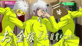 【MUGEN】凶悪キャラオンリー!狂中位タッグサバイバル!Part68(I-7)