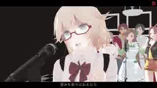 【ONE】陽だまり【CeVIOカバー曲】