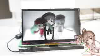 100円デジタルフォトフレームで作る透過液晶ディスプレイ【ジャンク改造日記】