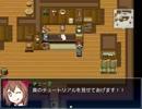 【LC】 サヨ単独ボス戦① vsチュー子 (ver.1.30)