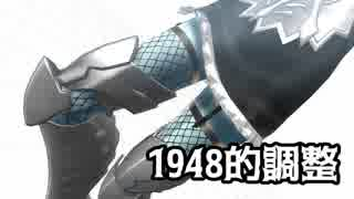 【オマケMMD】 お遊び動画 3