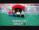 LEGOでコパアメリカ出場国紹介