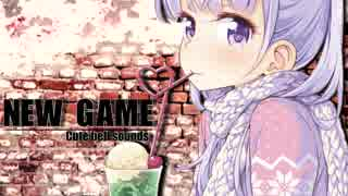【MAD】Cute bell sounds【NEW GAME】