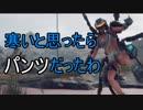 【EDF:IR】#19 スーパー兵士が地球を守護る!【ゆっくり実況】