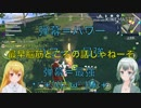 【ゆっくり実況】連射=火力=最強【サイバーハンター】