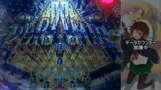 【パチンコ】CRGoGoピラミッド2000【Part1】