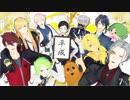 【MMD刀剣乱舞】 平成時代の記憶 【トーハク組】