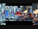 遊戯vs十代vs遊星vs遊馬vs遊矢!最強主人公決定戦 第8話