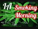 【IA】Smoking Morning【オリジナル】