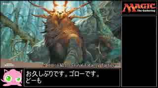 【MTG】次元歩きプリン part7 ぱうぺあ杯