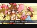 第58位:【FGO】ジナコ(大いなる石像神) 宝具+EXモーション スキル使用まとめ【Fate/Grand Order】