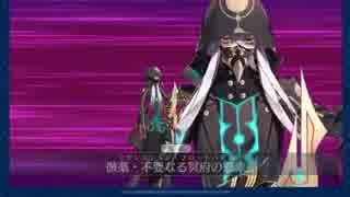 【FGO】アスクレピオス宝具【Fate/Grand Order】