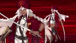 【FGO】ラクシュミー・バーイー宝具+EXモーション スキル使用まとめ【Fate/Grand Order】
