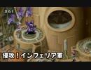 【初見】テイルズ初心者がテイルズオブエターニアをプレイ【...