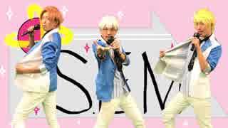 【SideM】全員俺で『MOON NIGHTのせいにして』を踊ってみた。【S.E.M版】