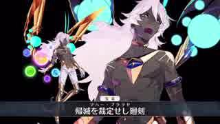 【FGO高画質版】神たるアルジュナ(クリシ