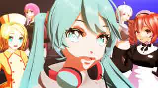 【MikuMikuDance】ミク・ハク・テト・ルカ・リンで 『 Love Me If You Can 』