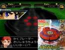 【実況】GC版爆転シュートベイブレード2002ドラシエルVで攻略Part2