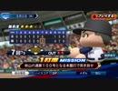 #27(05/02 第27戦)勝利試合のターニングポイントをモノにしろ!LIVEシナリオ2019年版