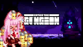 【Enter the Gungeon】Rainbow Turbo All
