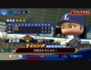 #28(05/03 第28戦)敗北した試合をひっくり返せ!LIVEシナリオ2019年版