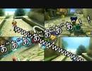 【マリオカート8DX】4画面で4回分楽しめる4人実況part5