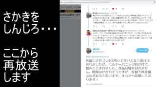 けもフレ2トマソンの沼田心之介監督が6月1