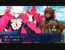 Fate/Grand Orderを実況プレイ ユガ・クシェートラ編part3