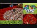 BOSSが残した最期の罠!スーパーマリオ64DS実況プレイ#10