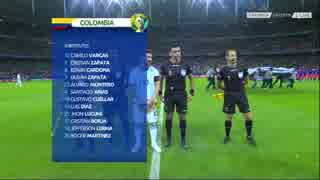 《コパ・アメリカ2019》 [グループB・第1節] アルゼンチン vs コロンビア (2019年6月15日)