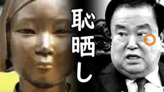 韓国でムンヒサン議長の天皇謝罪要求へ謝罪発言に非難殺到!菅官房長官のノーコメントにも逆ギレ火病w