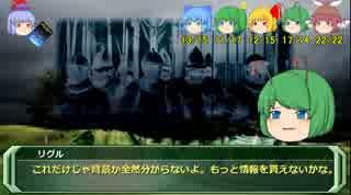 剣の国の魔法戦士チルノ9-1【ソード・ワー