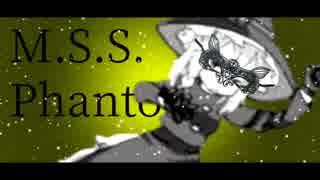 M.S.S.Phantom☆