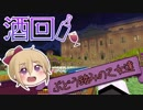 【 Micra live commentary 】 Minecraft of three Otome # 9 【 Women's three 】